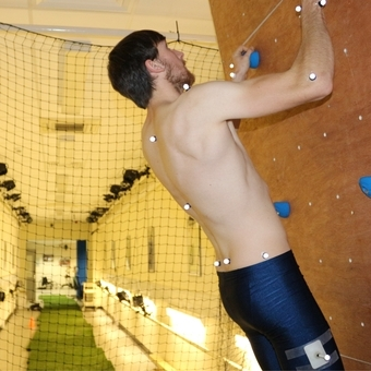 A Rock Climbing Wall based at IMAR, TORT Centre